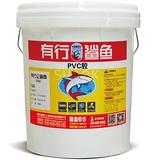 供应有行鲨鱼PVC胶 高效  冷热压工工艺