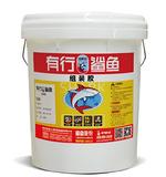 供应有行鲨鱼木工胶组装胶 性能优越 胶粘剂