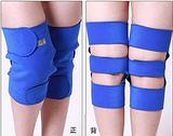 【托玛琳磁疗宝蓝自发热护膝】 批发自发热护膝