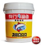供应有行鲨鱼聚氨脂胶  性能优越 高品质