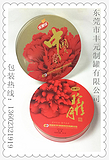 深圳月饼铁盒、高档低廉月饼铁盒、月饼铁盒生产厂家