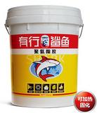 聚氨脂胶 供应有行鲨鱼聚氨脂胶 木材专用