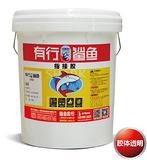 供应有行鲨鱼指接胶  环保无毒 安全经典产品