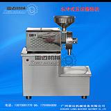水冷式磨粉机雷迈牌2015年首发水冷式磨粉机磨粉机