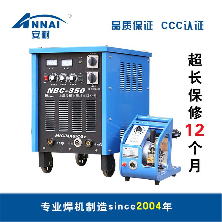 交流电焊机|逆变电弧焊|可控硅直流焊机|逆变气保焊