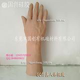 东莞厂家生产高抗撕拉性人体硅胶 定制仿真义肢