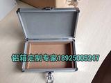 广州量子弱磁场共振分析仪器铝箱