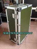 广州军用仪器铝箱厂家 仪器包装箱