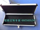 广州室内空气检测仪器铝箱