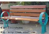 户外休闲椅 钢制休闲椅 钢木休闲椅 公园椅 实木休闲椅