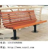 冲孔休闲椅 户外休闲椅 钢制休闲椅 钢木休闲椅 公园椅