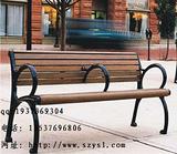 户外休闲椅 钢木休闲椅 石材休闲椅 公园休闲椅 景观休闲椅
