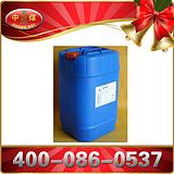除臭剂长期供应,除臭剂价格合理,除臭剂重磅推出