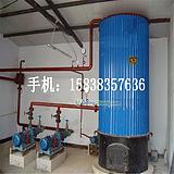 导热油炉40万大卡立式燃煤导热油炉
