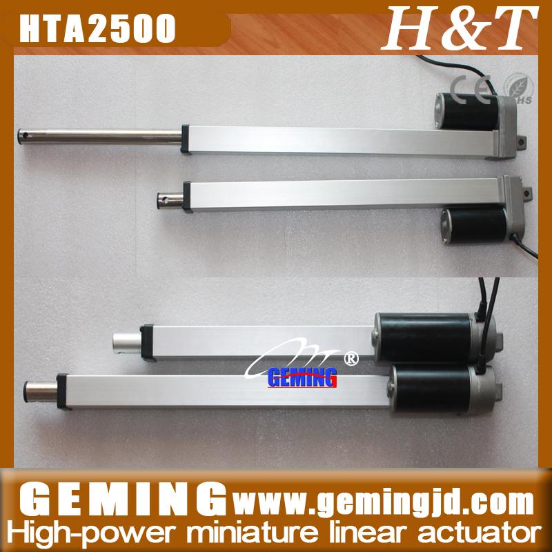 微型电动机价格_hta2500微型电机