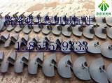 鼎盛天工WTL9522摊铺机叶片