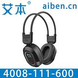 四六级英语听力耳机 调频耳机 选艾本耳机准没错