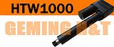 HTW1000直流电机 重工业 高负载 环保专用推杆