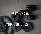 广西锥套式皮带轮,铸铁皮带轮,国标皮带轮