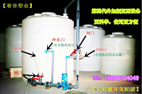 10T外加剂复配罐,生产外加剂复配设备装置厂家