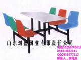 山东鸿盛食堂精品餐桌椅