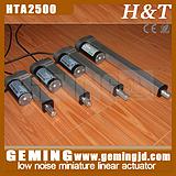 HTA2500微型电机 电动推杆 直流电机 线性驱动器 高负载