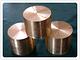 CuBe1.9铜合金