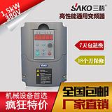 三科变频器1.5KW380V三相通用矢量型恒压供水风机水泵调速
