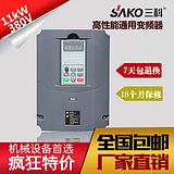 三科变频器SKI-11KW380V通用变频器电机调速器