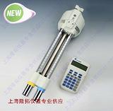 DHM-2A机械通风干湿表,上海供应干湿温度计