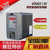 三科变频器3.7KW380V三相通用矢量型恒压供水风机水泵电机调