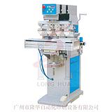 四色穿梭移印机 电动移印机 广州隆华LH-S4/S 四色印刷机