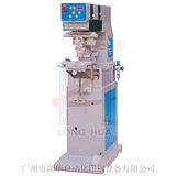 单色移印机 LH-P1隆华单色移印机 电子 玩具单色移印机