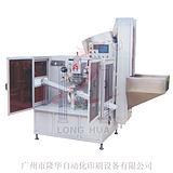 东莞气动烫金机自动烫盖机 LH-ZTR60隆华自动烫盖机膏霜罐烫印机