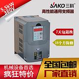 变频器5.5KW380V三相通用矢量型恒压供水风机水泵调速