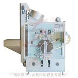 自动进料卸料烫金机(烫盖侧) LH-ZTR80C 精密垂直式烫印烫金机