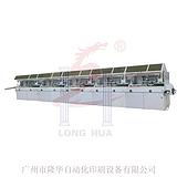 五色全自动丝印机 LH-ZSY/5隆华五色全自动丝印机