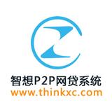 武汉P2P网贷系统 专业P2P网贷系统开发 智想新创