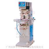 上海双色穿梭移印机 LH-P2/S隆华双色穿梭移印机