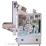 全自动烫金机 新型机械设备 LH-ZTR80G全自动烫金机(烫盖顶)