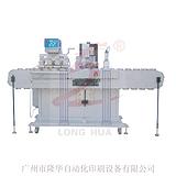 广州隆华移印机 自动双色移印机 广州厂家供货 丝网印刷
