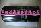 0031845301奔驰MTU滤芯,0031845301批发价格