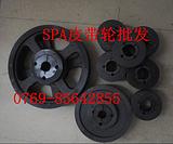 莆田锥套式皮带轮,铸铁皮带轮,国标皮带轮