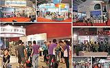 2015广东体育博览会