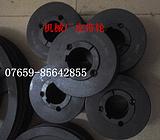 山东锥套式皮带轮,铸铁皮带轮,国标皮带轮