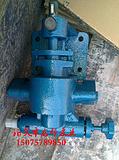 CLB-50车载沥青泵 龙都撒布车专用泵