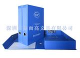 PVC档案盒,深圳档案盒厂家,订做文件盒