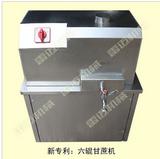 六棍甘蔗榨汁机-台式甘蔗榨汁机