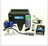 安铂天燃气泄漏检测系统LeakTESTER