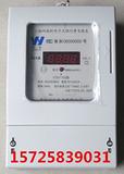 供应东营市DDSH1703型学生公寓多用户电表(价格便宜)